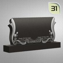 Горизонтальные памятники из гранита на могилу во Владимире